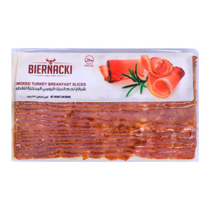 Biernacki Smoked Turkey Breakfast Slices 336g