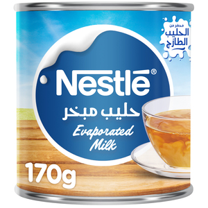 Nestle Evaporated Milk 170g