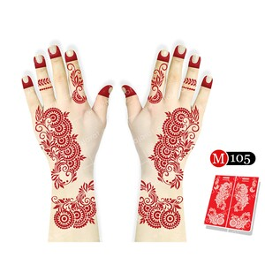 "<em class=""search-results-highlight"">Majarat</em> Henna Design Sticker Medium M105 18x20cm"