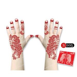 "<em class=""search-results-highlight"">Majarat</em> Henna Design Sticker Small S105 18x15cm"