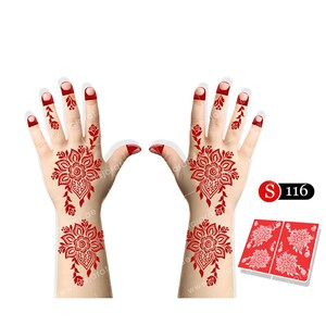 "<em class=""search-results-highlight"">Majarat</em> Henna Design Sticker Small S116 18x15cm"