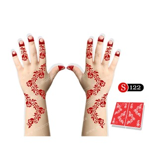 "<em class=""search-results-highlight"">Majarat</em> Henna Design Sticker Small S122 18x15cm"