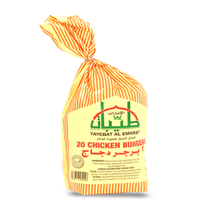 Tayebat Chicken Burger bag 1kg