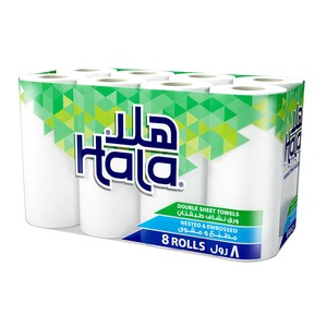 Hala Kitchen Rolls Size 28cm 8pcs