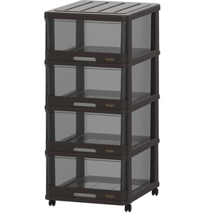 Cosmoplast Storage Cabinet 4Layer Assorted Colors