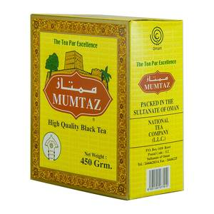 Mumtaz High Quality Black Tea Dust 450g