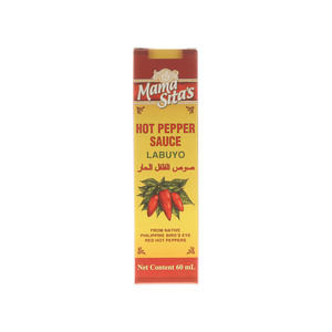 Mama Sita's Hot Pepper Sauce (Pure Labuyo) 60ml