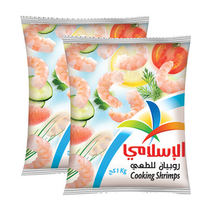 Al Islami Cooking Shrimps 2 x 1kg