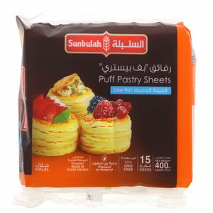 Sunbulah Low Fat Puff Pastry Squares 400g