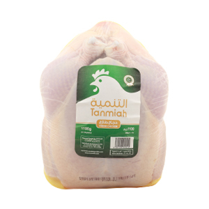 Tanmiah Fresh Chicken Tray1.1kg