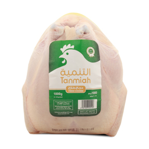 Tanmiah Fresh Chicken Tray 1kg
