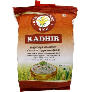 Kadhir Thanjavur White Ponni Boiled Rice 5kg