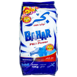 Bahar Washing Powder 10kg