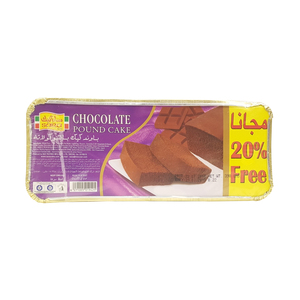 Sara Chocolate Pound Cake 300g