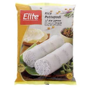 Elite Rice Puttu Podi 1 Kg