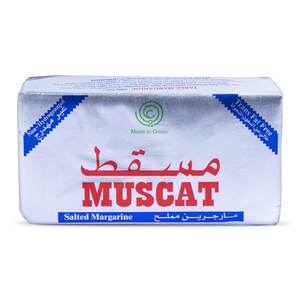 Muscat Salted Margarine 200g