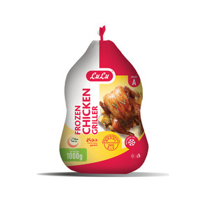 Lulu Frozen Chicken Griller 1kg