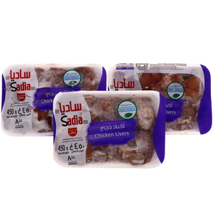 Sadia Frozen Chicken Livers 3 x 450g