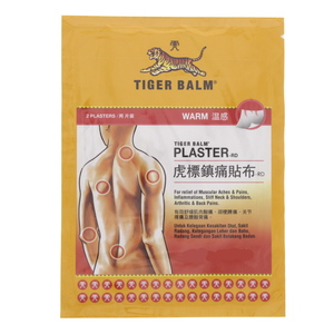 Tiger Balm Warm Plaster 2pcs
