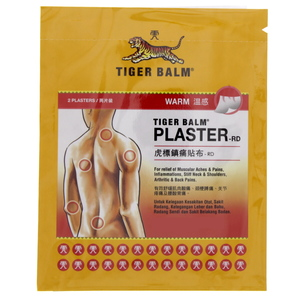 Tiger Balm Warm Plaster Small 2 Plaster