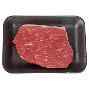 Brazilian Beef Silverside 300g Approx weight