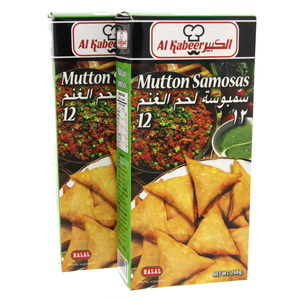 Al Kabeer Mutton Samosas 240g x 2pcs