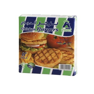 Asaffa Chicken Burgers 12 Pieces  600g