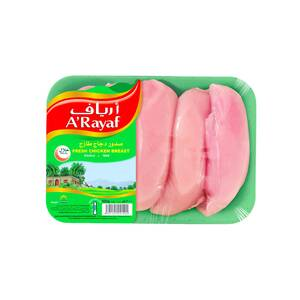 A' Rayaf Farm Fresh Chicken Breast 500g