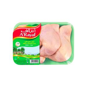 A'Rayaf Fresh Chicken Legs Chilled 500g