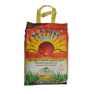 Sunrise Thanjavur Ponni Boiled Rice 5kg
