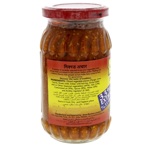 Mother's Recipe Mixed Pickle 300g