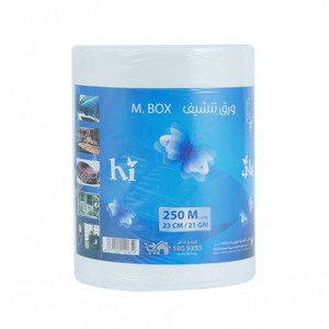 Hi Maxi Kitchen roll 250m