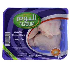 Alyoum Fresh Chicken Thighs 500g