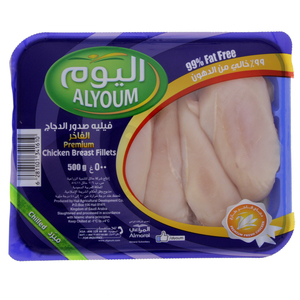 Alyoum Premium Chicken Breast Fillets 500g