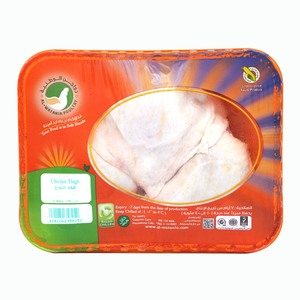 Al Watania Chicken Thigh 450g