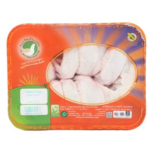 Al Watania Chicken Wings 450g