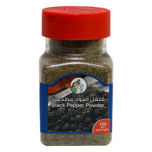 Al Fares Black Pepper Powder 100g
