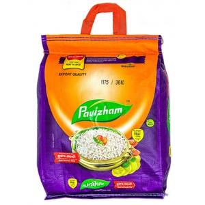 Pavizham Short Grain Matta Rice 5kg