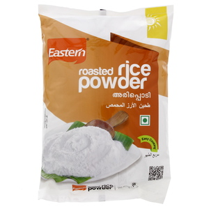 Eastern Roasted Rice Powder 1 Kg