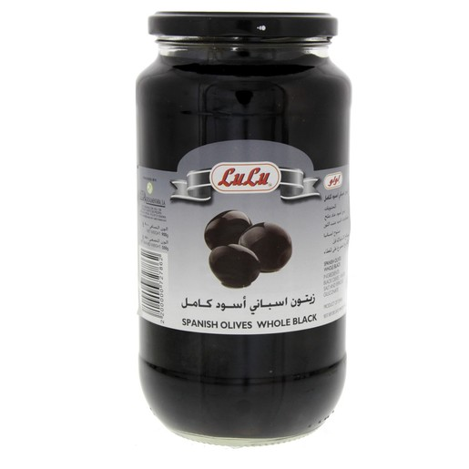 Lulu Spanish Black Olives 550g