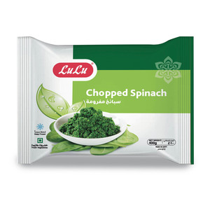 Lulu Chopped Spinach 400g