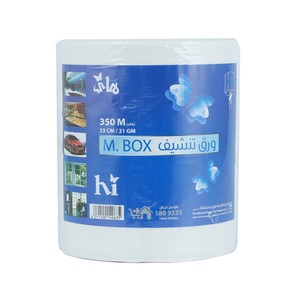 Hi Kitchen Maxi roll 350m