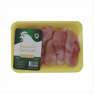 Tanmiah Fresh Chicken Breast Boneless 900g