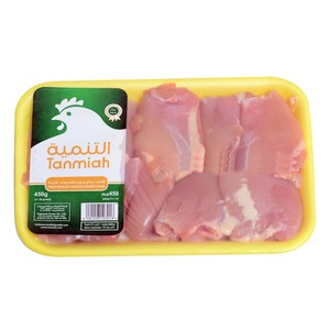 Tanmiah Chicken Thigh Bone Less Skin Less 450g