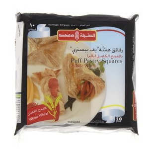 Sunbullah Puff Pastry Squares Whole Wheat 10pcs