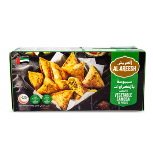 Al Areesh Vegetable Samosa 2 x 240g