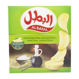 Al Batal Salt & Vinegar Flavor Potato Chips  14 x 23g
