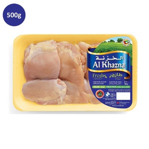 Al Khazna Fresh Chicken Boneless Thighs 500g