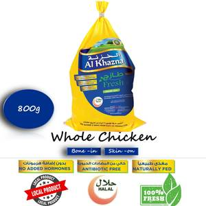 Al Khazna Whole Chicken 800g