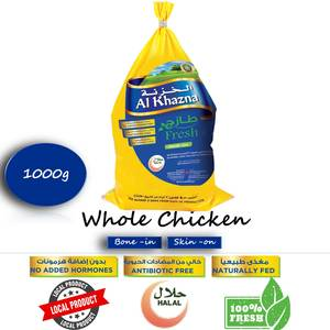 Al Khazna Whole Chicken 1kg